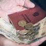 Небольшая пенсия
