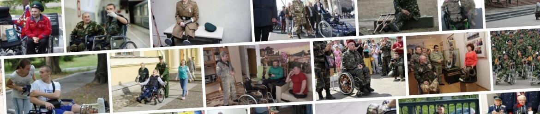 Пенсии по инвалидности военнослужащим срочной службы и служащим